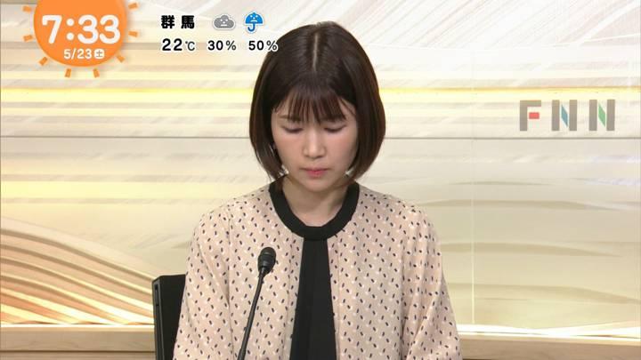 2020年05月23日竹内友佳の画像03枚目