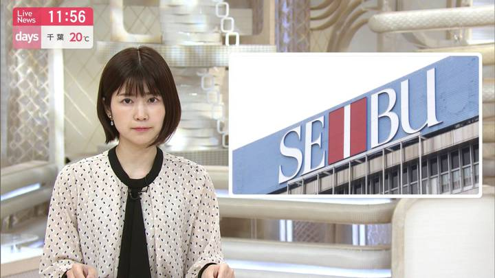 2020年05月23日竹内友佳の画像09枚目