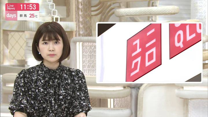 2020年05月24日竹内友佳の画像09枚目