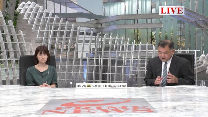 2020年05月25日竹内友佳の画像03枚目