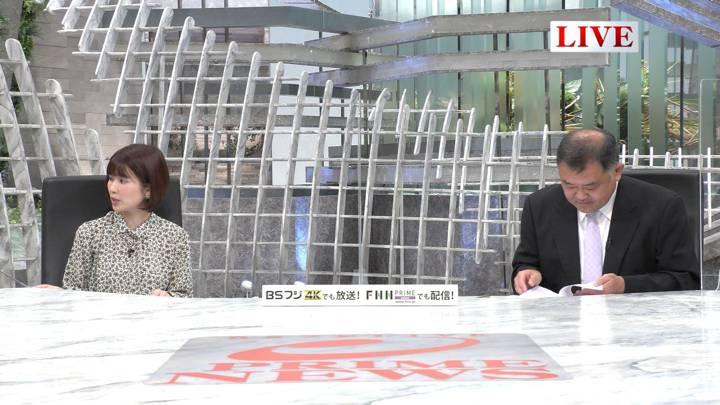 2020年05月26日竹内友佳の画像02枚目