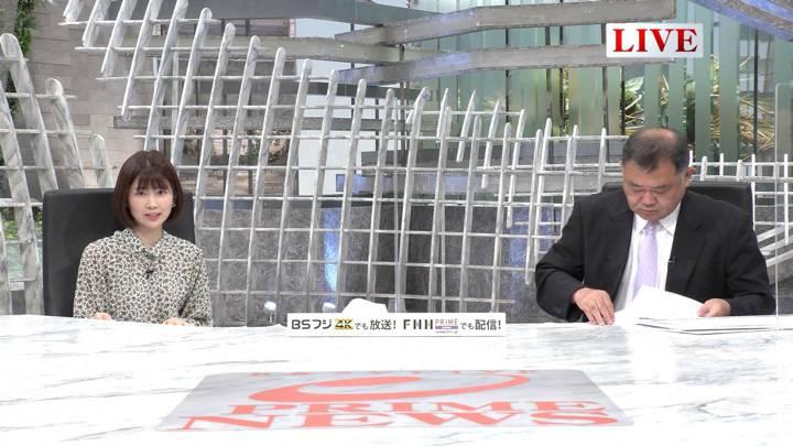 2020年05月26日竹内友佳の画像03枚目