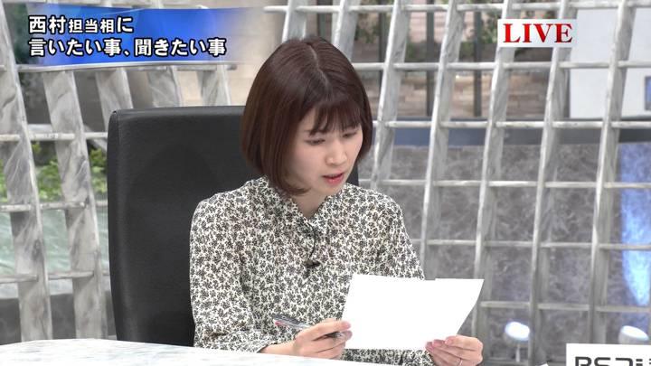 2020年05月26日竹内友佳の画像04枚目
