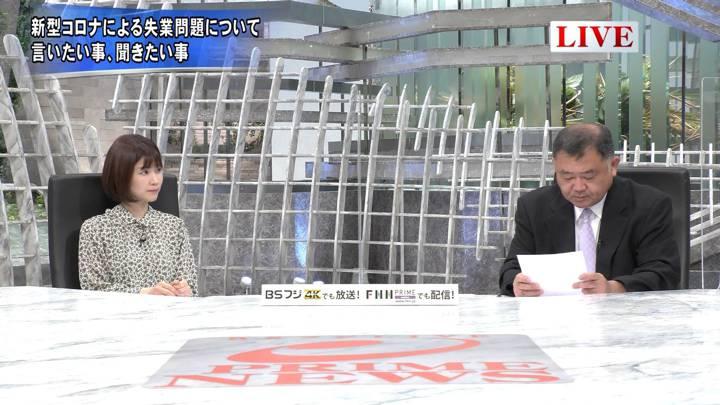 2020年05月26日竹内友佳の画像13枚目