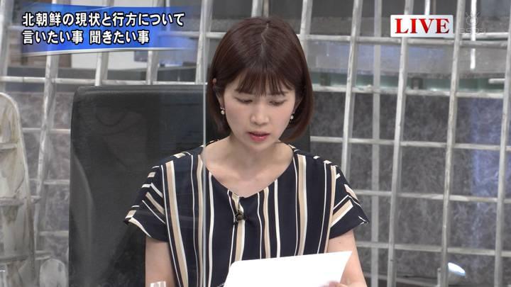 2020年05月27日竹内友佳の画像09枚目