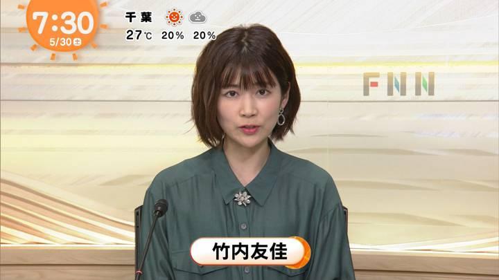 2020年05月30日竹内友佳の画像02枚目