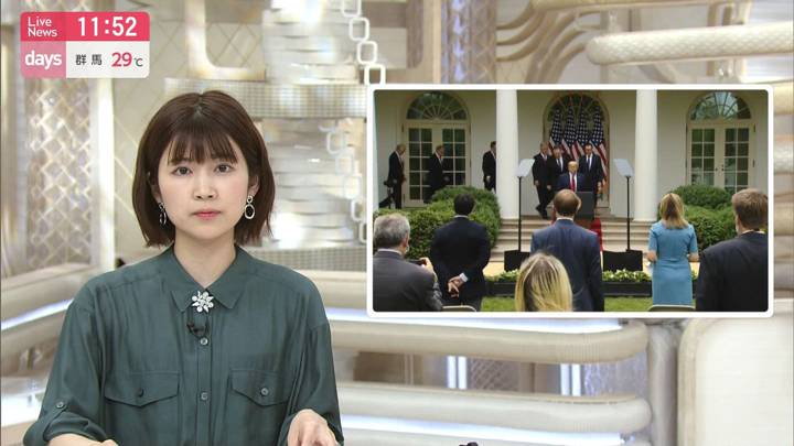 2020年05月30日竹内友佳の画像09枚目