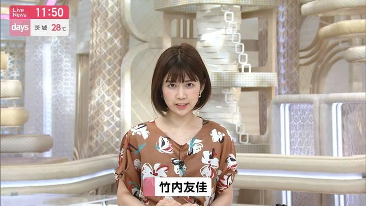2020年06月06日竹内友佳の画像06枚目