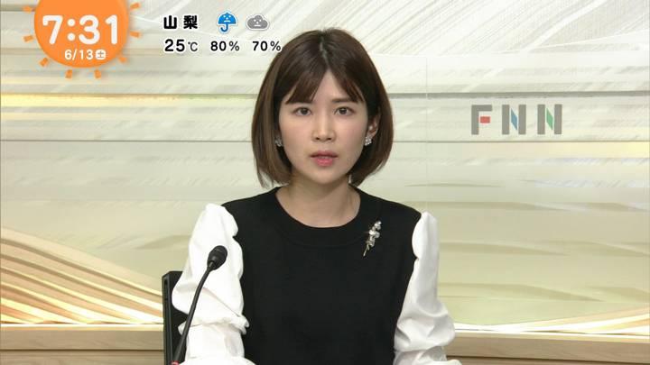 2020年06月13日竹内友佳の画像02枚目