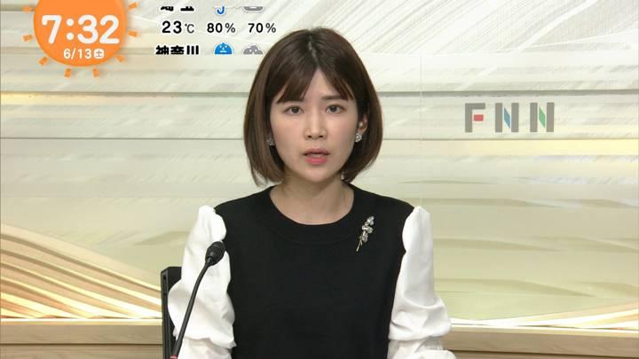2020年06月13日竹内友佳の画像04枚目