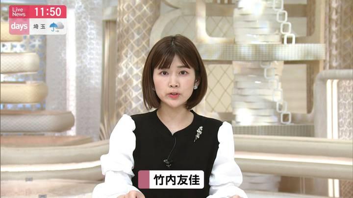 2020年06月13日竹内友佳の画像06枚目
