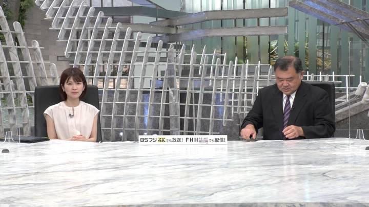 2020年06月17日竹内友佳の画像01枚目