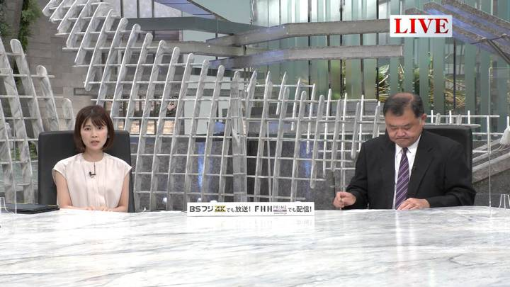 2020年06月17日竹内友佳の画像04枚目