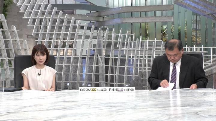 2020年06月17日竹内友佳の画像09枚目