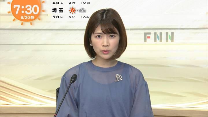 2020年06月20日竹内友佳の画像02枚目