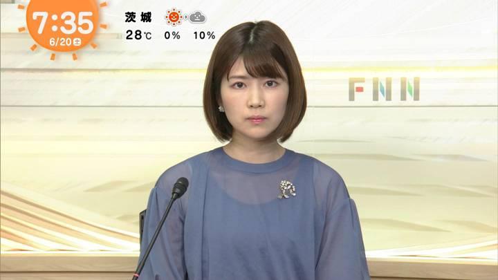 2020年06月20日竹内友佳の画像04枚目