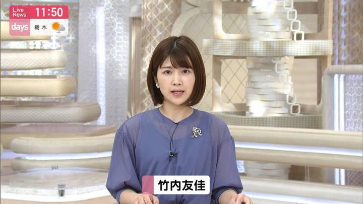2020年06月20日竹内友佳の画像06枚目