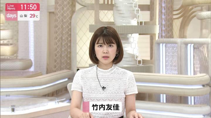 2020年06月21日竹内友佳の画像07枚目