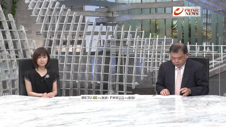 2020年06月22日竹内友佳の画像02枚目
