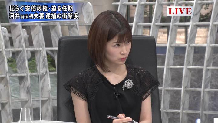 2020年06月22日竹内友佳の画像03枚目
