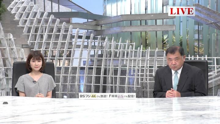 2020年06月23日竹内友佳の画像01枚目