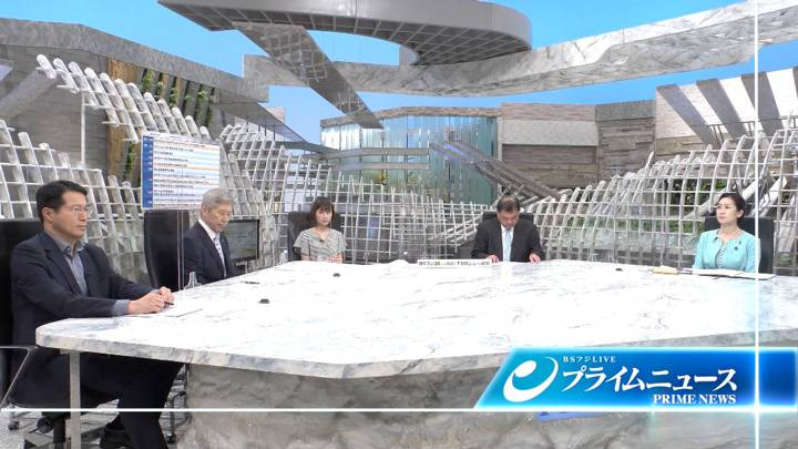 2020年06月23日竹内友佳の画像02枚目