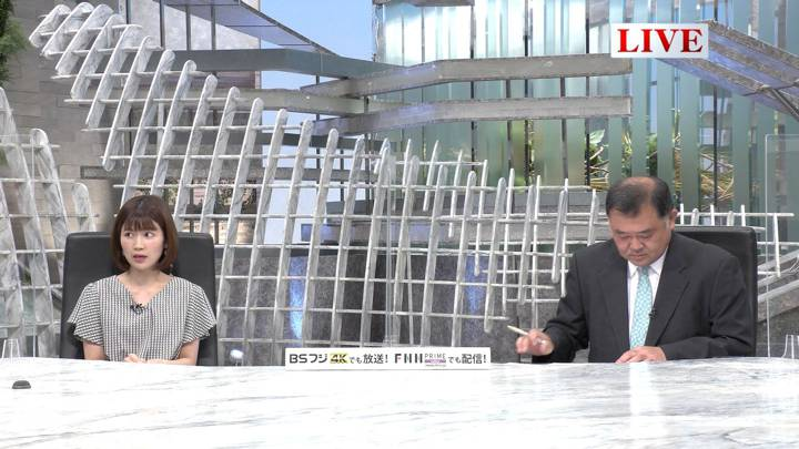 2020年06月23日竹内友佳の画像03枚目