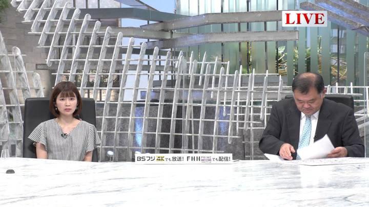 2020年06月23日竹内友佳の画像05枚目