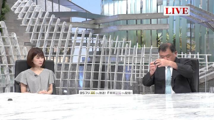 2020年06月23日竹内友佳の画像06枚目