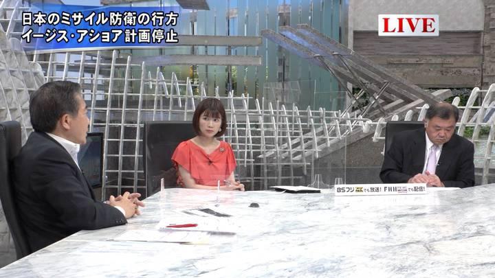 2020年06月24日竹内友佳の画像03枚目