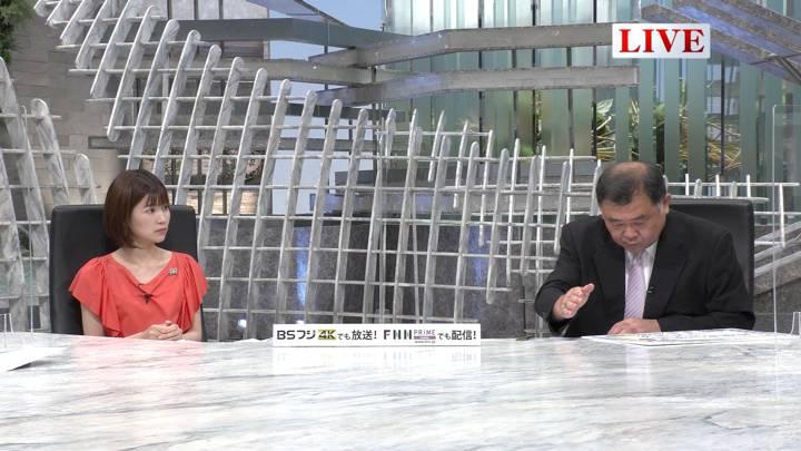 2020年06月24日竹内友佳の画像04枚目