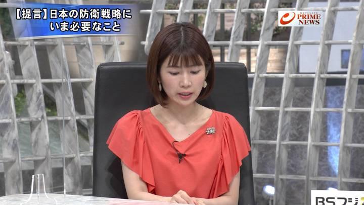2020年06月24日竹内友佳の画像05枚目