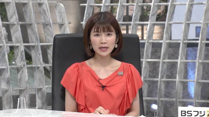 2020年06月24日竹内友佳の画像09枚目