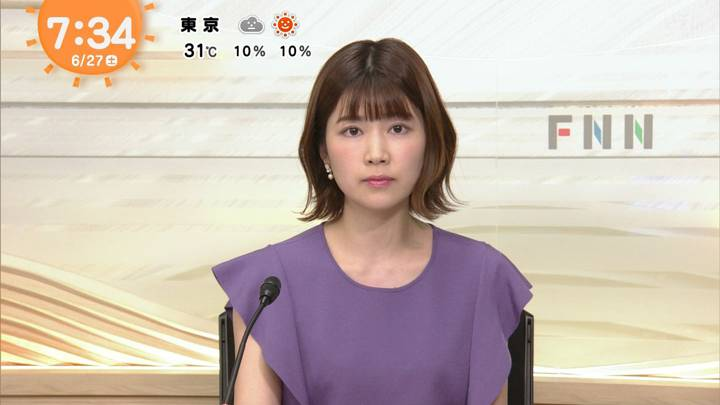 2020年06月27日竹内友佳の画像04枚目