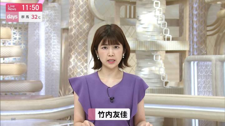 2020年06月27日竹内友佳の画像07枚目