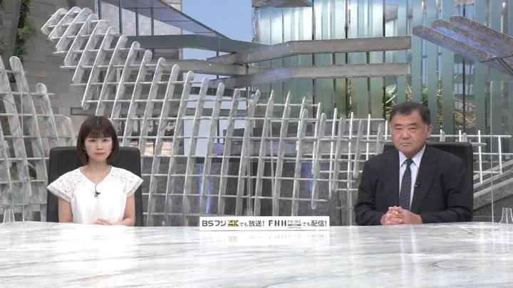 2020年06月29日竹内友佳の画像03枚目