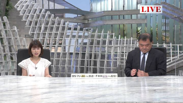 2020年06月29日竹内友佳の画像04枚目