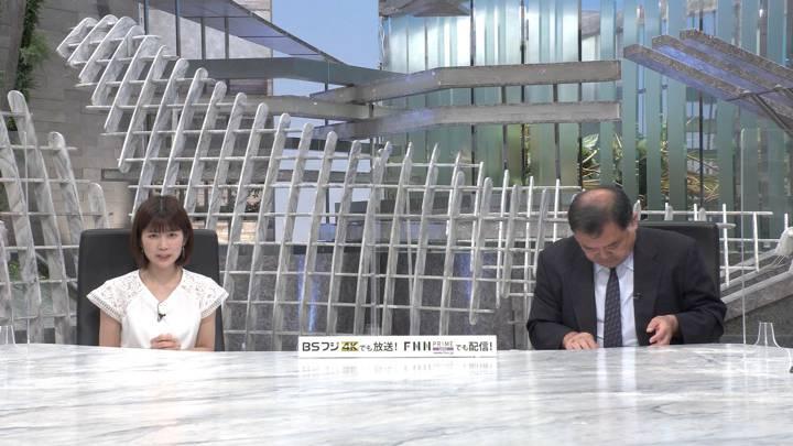 2020年06月29日竹内友佳の画像08枚目