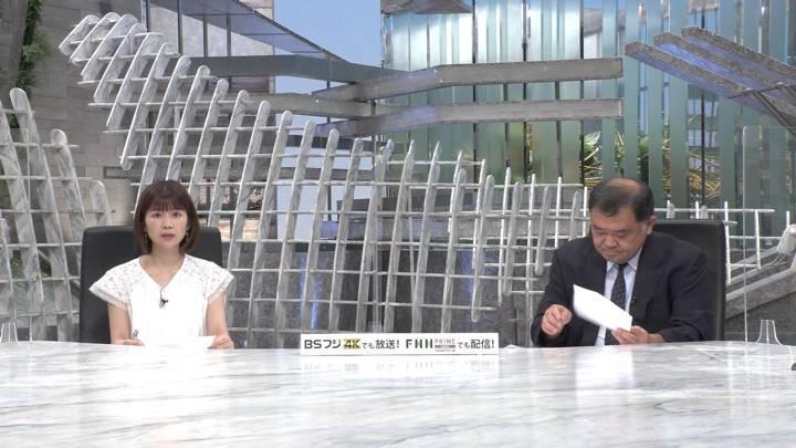 2020年06月29日竹内友佳の画像14枚目