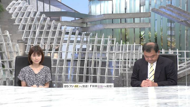 2020年06月30日竹内友佳の画像01枚目