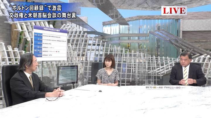 2020年06月30日竹内友佳の画像05枚目