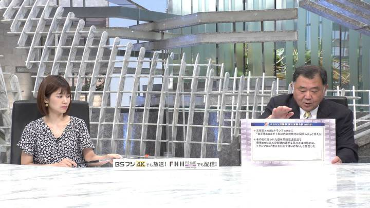 2020年06月30日竹内友佳の画像07枚目