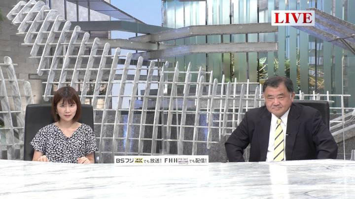 2020年06月30日竹内友佳の画像09枚目