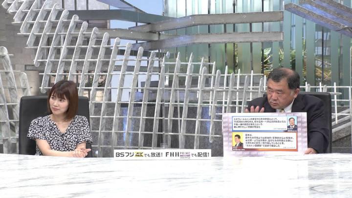 2020年06月30日竹内友佳の画像11枚目