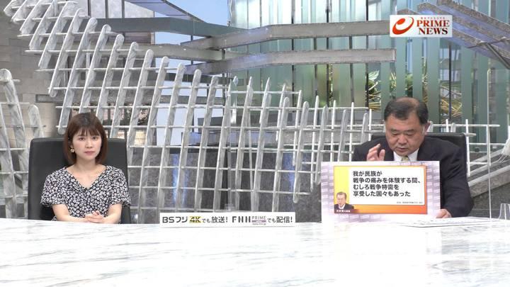 2020年06月30日竹内友佳の画像16枚目