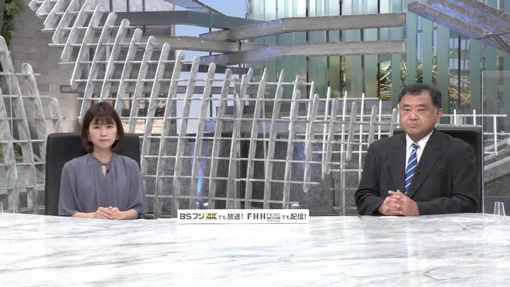 2020年07月01日竹内友佳の画像01枚目