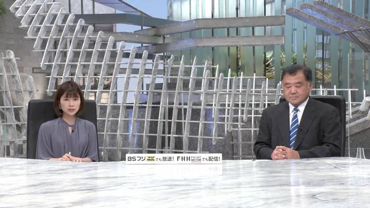 2020年07月01日竹内友佳の画像02枚目