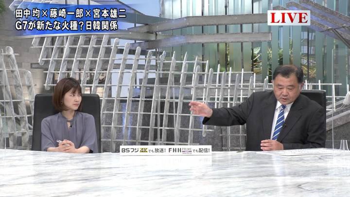 2020年07月01日竹内友佳の画像09枚目