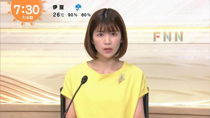 2020年07月04日竹内友佳の画像01枚目