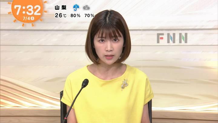 2020年07月04日竹内友佳の画像03枚目